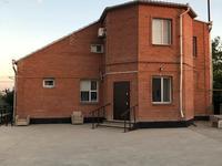4-комнатный дом, 235 м², 13.5 сот., 7 участок 91 за 35 млн 〒 в Кульсары