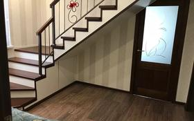 4-комнатный дом, 130 м², 5 сот., Жулдыз 19 за 19 млн 〒 в Уральске