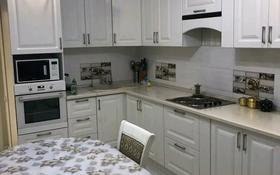 3-комнатная квартира, 95 м², 8/9 этаж, Достык 4 за 41 млн 〒 в Нур-Султане (Астана), Есиль р-н