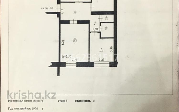 3-комнатная квартира, 59.2 м², 5/5 этаж, проспект Абулхаир хана 101 за 16 млн 〒 в Уральске