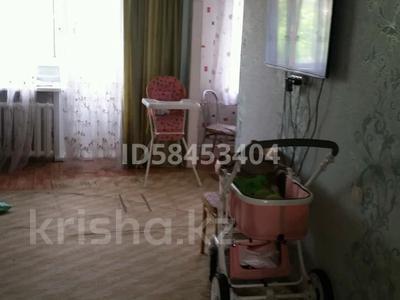 2-комнатная квартира, 44 м², 3/5 этаж, Лермонтова 120 — Кутузова за 9 млн 〒 в Павлодаре