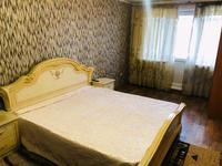 1-комнатная квартира, 36 м², 4/5 этаж по часам, мкр Новый Город, Ермекова 21 — Бухар Жирау за 1 000 〒 в Караганде, Казыбек би р-н
