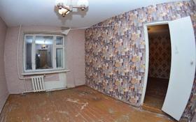 2-комнатная квартира, 35 м², 3/5 этаж, ЖАНГИР ХАНА за 3.7 млн 〒 в Уральске