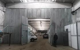 Склад бытовой , Орлыколь 10 за 260 000 〒 в Нур-Султане (Астана), Сарыарка р-н