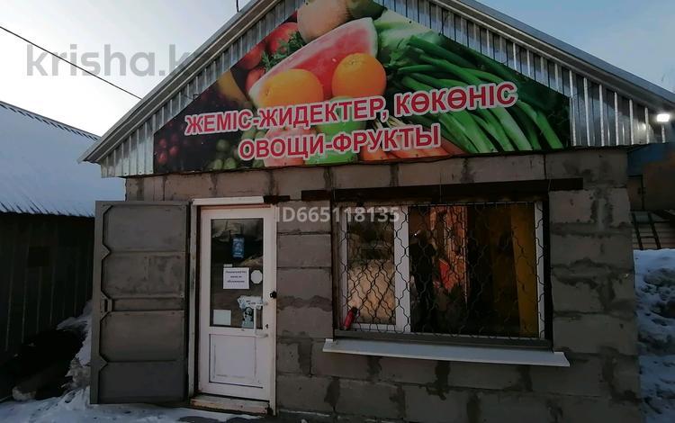 Киоск площадью 15 м², Бажова 264 за 46 000 〒 в Усть-Каменогорске