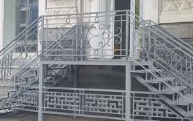 Магазин площадью 49 м², Медеуский район 113 — Назарбаева Толе би за 68 млн 〒 в Алматы, Медеуский р-н