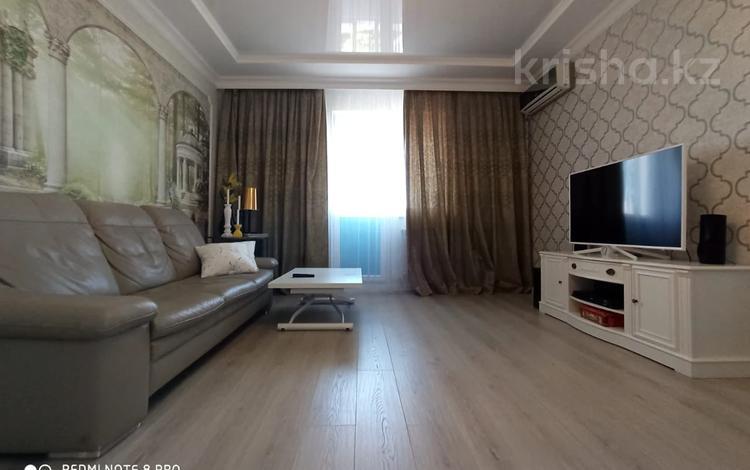 3-комнатная квартира, 120 м², 18/25 этаж, Каблукова — Торайгырова за 76 млн 〒 в Алматы, Бостандыкский р-н