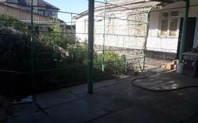 6-комнатный дом, 108 м², 6.7 сот., Капал — Бектурганова за 18 млн 〒 в Таразе