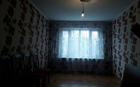 3-комнатная квартира, 63 м², 2/5 этаж, Жастар 22 за 16.2 млн 〒 в Талдыкоргане