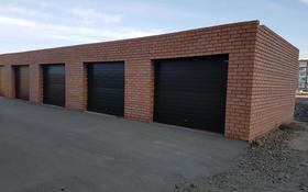 Капитальные гаражи за 2.1 млн 〒 в Кокшетау