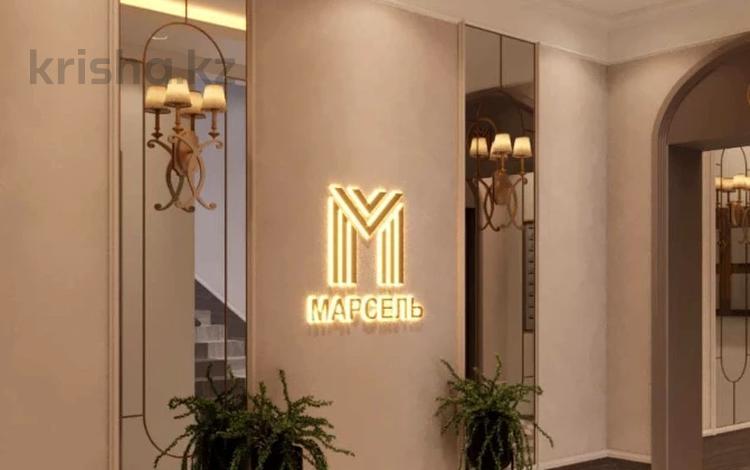 4-комнатная квартира, 120 м², 2/6 этаж, Каирбекова за ~ 26.9 млн 〒 в Костанае