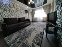 2-комнатная квартира, 45 м² посуточно