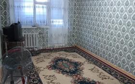 1-комнатная квартира, 30 м², 5/5 этаж, Акмечеть 16 за 3.8 млн 〒 в