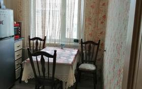 2-комнатная квартира, 50 м², 5/5 этаж, Коммунистическая улица за 11 млн 〒 в Щучинске