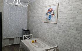 4-комнатная квартира, 90 м², 1/5 этаж, Кабанбай Батыра 95 — Казахстан за ~ 32 млн 〒 в Усть-Каменогорске