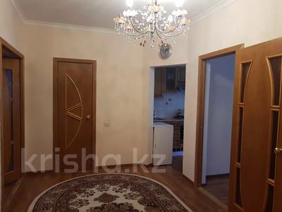 3-комнатная квартира, 66 м², 2/9 этаж помесячно, 2 мкр 11 б за 150 000 〒 в Атырау — фото 4