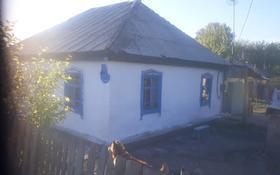 5-комнатный дом, 58 м², 0.068 сот., Семафорная 24 за 5 млн 〒 в Усть-Каменогорске