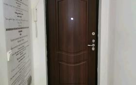 1-комнатная квартира, 57 м², 3/5 этаж, 15-й мкр 66А за 14.5 млн 〒 в Актау, 15-й мкр