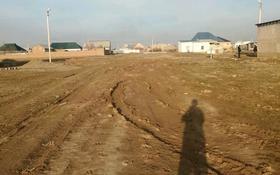Участок 10 соток, Оралман ауыл 13 за 3.2 млн 〒 в Туркестане