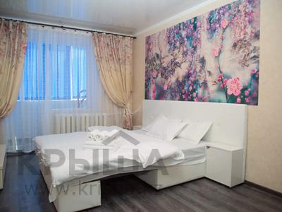 1-комнатная квартира, 39 м², 4/4 этаж посуточно, Кабанбай батыра 91 — Желтоксана за 10 000 〒 в Алматы, Алмалинский р-н — фото 2