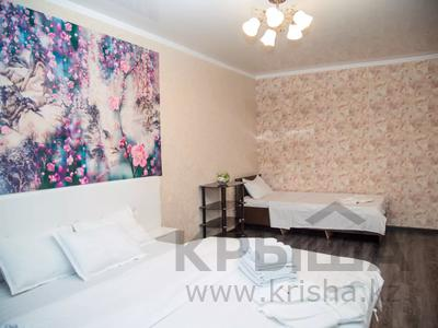 1-комнатная квартира, 39 м², 4/4 этаж посуточно, Кабанбай батыра 91 — Желтоксана за 10 000 〒 в Алматы, Алмалинский р-н — фото 3