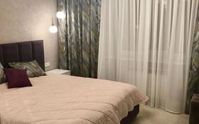 1-комнатная квартира, 40 м², 6/9 этаж посуточно, Абая 130 — Розабакиева за 14 000 〒 в Алматы, Бостандыкский р-н