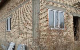 9-комнатный дом, 150 м², 8 сот., Новая 44 за 10 млн 〒 в Жаугаштах