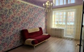 3-комнатная квартира, 130 м², 1/5 этаж, мкр Астана за 47 млн 〒 в Уральске, мкр Астана