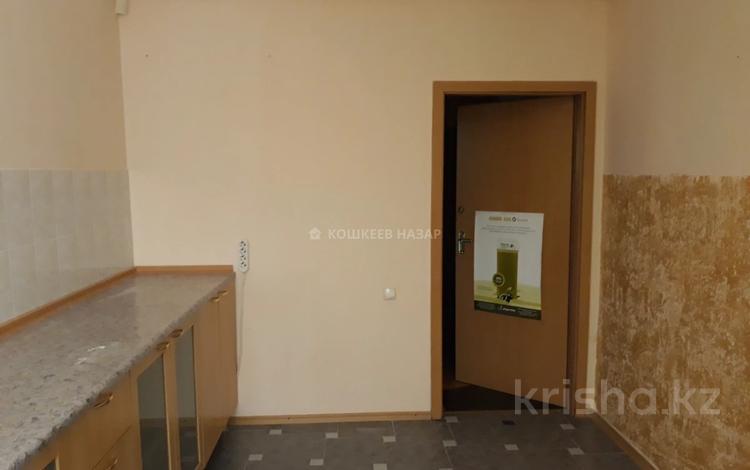 Помещение площадью 15 м², Набережная Хамита Ергалиева — Бухар жырау за 55 000 〒 в Алматы, Бостандыкский р-н