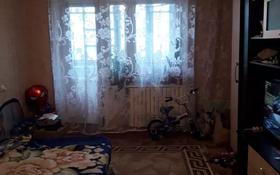 3-комнатная квартира, 55 м², 5/5 этаж, Зеленый бор за 7 млн 〒 в Щучинске