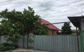 9-комнатный дом, 130 м², 12 сот., Жетысу 9 за ~ 35 млн 〒 в Иргелях