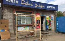 Магазин площадью 56 м², Рылеева — И. Байзакова за 15 млн 〒 в Павлодаре