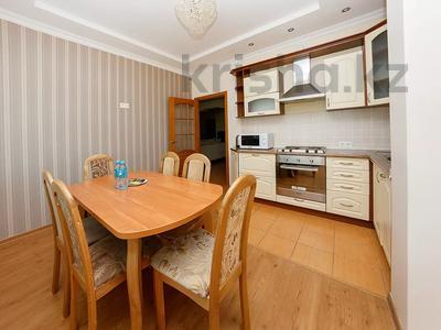 3-комнатная квартира, 120 м², 31 этаж посуточно, Достык 5/1 за 18 000 〒 в Нур-Султане (Астана), Есиль р-н — фото 6