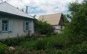 4-комнатный дом, 52 м², 7 сот., Покрышкина 34 — Орджоникидзе за 26.5 млн 〒 в Алматы, Турксибский р-н