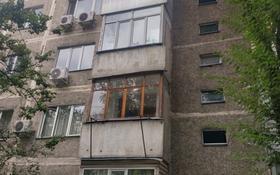 4-комнатная квартира, 73.3 м², 5/5 этаж, Тургута Озала 61 за ~ 23.2 млн 〒 в Алматы, Алмалинский р-н