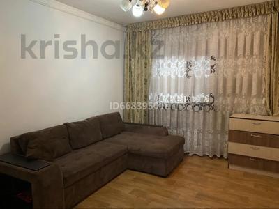 8-комнатный дом, 196.4 м², 7 сот., Асем 93 за 22 млн 〒 в