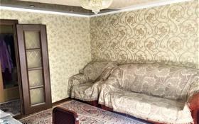 4-комнатная квартира, 75 м², 4/9 этаж, Гапеева за 23.5 млн 〒 в Караганде, Казыбек би р-н