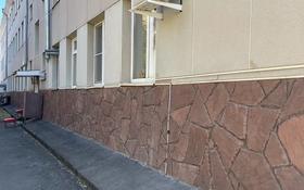 Здание, площадью 2400 м², Алтынсарина 163 — Интернациональная за 800 млн 〒 в Петропавловске