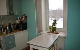 1-комнатная квартира, 33 м², 2/5 этаж, Бажова 333/3 за 9 млн 〒 в Усть-Каменогорске