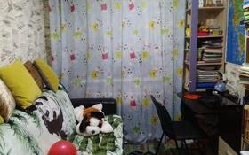 3-комнатная квартира, 50 м², 3/5 этаж, Жилгородок, Ауэзова 27 за 12.5 млн 〒 в Атырау, Жилгородок