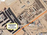 Помещение площадью 73.9 м²