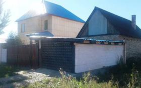 4-комнатный дом, 100 м², 15 сот., Ново Ахмирово Енбекши 3 за 17 млн 〒 в Усть-Каменогорске