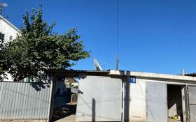 3-комнатный дом, 110 м², 10 сот., Рыбачий Болмана за 18.5 млн 〒 в Жезказгане
