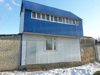 Здание, площадью 24 м²