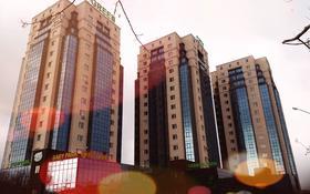 4-комнатная квартира, 123 м², 8/16 этаж, Ержанова 34/1 за 52 млн 〒 в Караганде, Казыбек би р-н