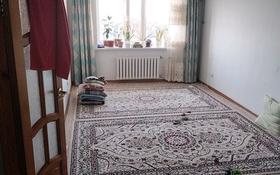 2-комнатная квартира, 66 м², 10/10 этаж, мкр Жилгородок, Пр.Бейбитшилик 5А за 11.3 млн 〒 в Актобе, мкр Жилгородок