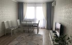 4-комнатная квартира, 102.2 м², 5/9 этаж, 10 мкр 2 за 40 млн 〒 в Аксае