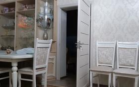 5-комнатный дом, 160 м², 10 сот., улица Сыздыкова — Абая за 17 млн 〒 в Таразе