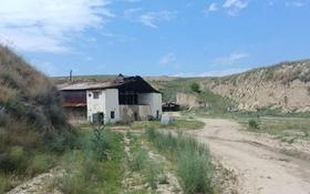 Завод 4.7 га, Село Айтей, Бирлик за 41 млн 〒