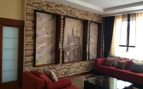 2-комнатная квартира, 105 м², 2/9 этаж помесячно, Кабанбай батыра 2/7 за 250 000 〒 в Нур-Султане (Астана), Есиль р-н